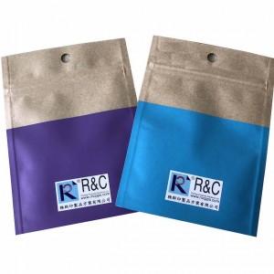 PG69 - Kraft Paper Zip-lock Bag