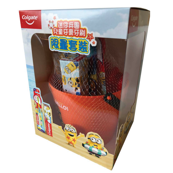 PG100 - Toys Paperboard Box