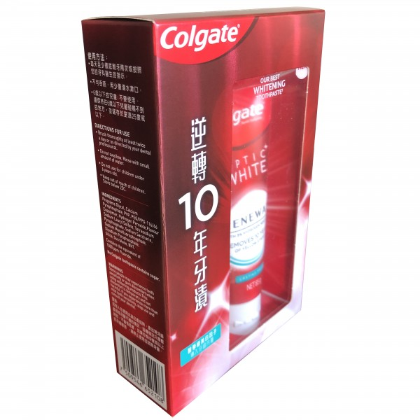 PG106 - Toothpaste Holographic Paper Box