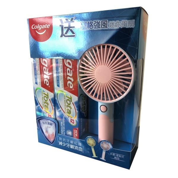 PG120 - 銀梯咭牙膏盒