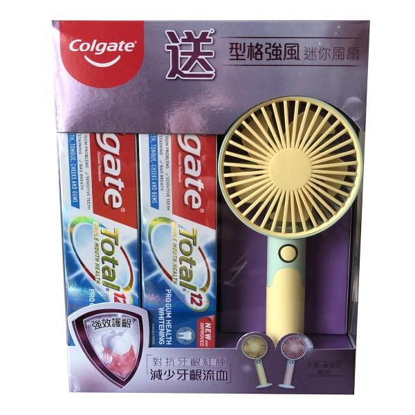PG121 - 銀梯咭牙膏盒