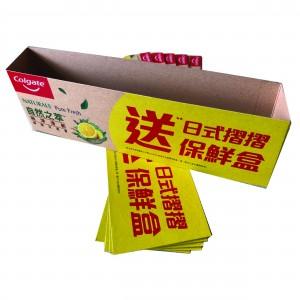 PG82 - Paper Belly Banner