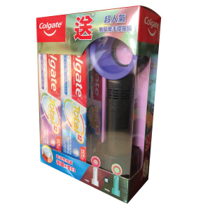 PG99 - Toothpaste Holographic Paper Box